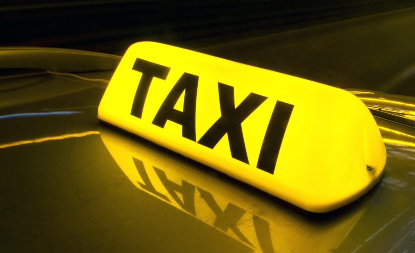 gett такси официальный сайт москва рассчитать стоимость поездки